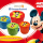 Concours Facebook Pouf Mickey Mouse
